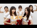 Sm29277419 - 【Ctrl+Alt+Del】ミスター 踊ってみた