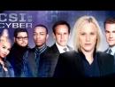 CSI Киберпространство/CSI Cyber 2 сезон, 10 серия русская озвучка