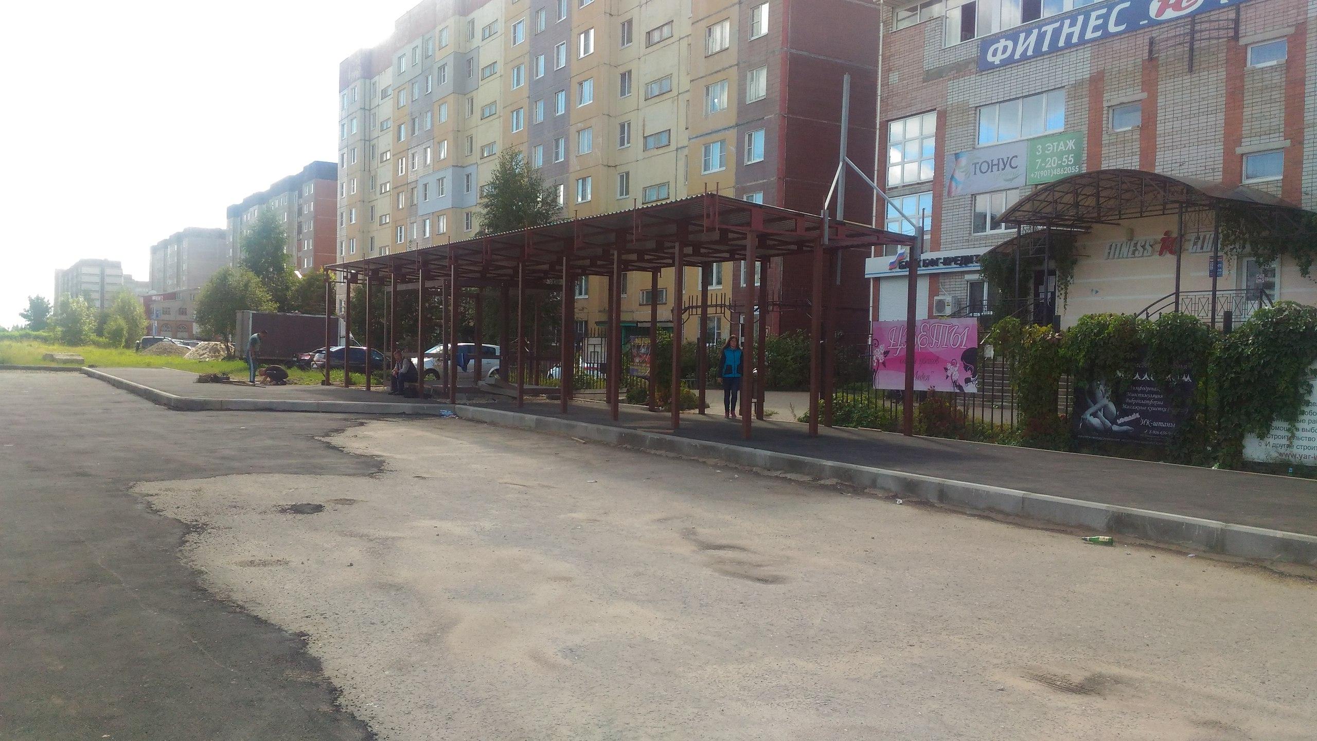 Новая остановка в г.Тутаев