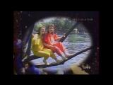 Сёстры Базыкины_О чём ты думаешь, скажи (1986)
