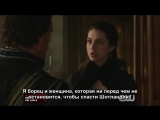 Reign_Our_Undoing_Trailer_The_CW (RUS SUB)