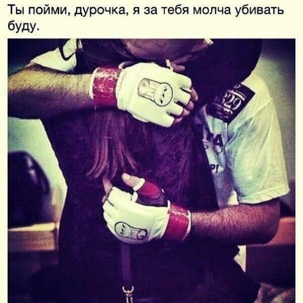 Руслан Сизиков - фото №4