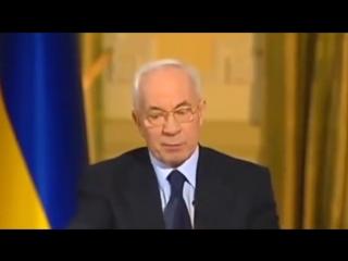 Шок! Николай Азаров ПРЕДСКАЗАЛ все что будет в Украине еще в 2013 году