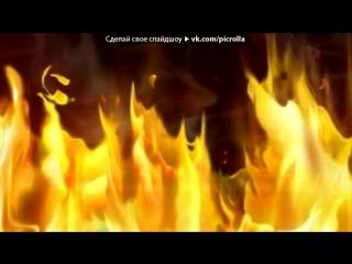 С моей стены под музыку Песня из видео EeOneGuy Тролинг подписчиков в Omegle - Summertime.