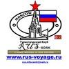 """""""РУС-вояж"""" Туристический Клуб (""""RUS-вояж"""")"""