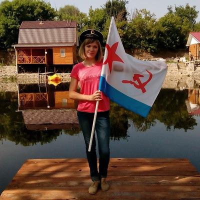 Юлия Кудрявцева