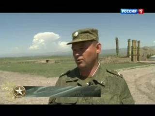 Военная программа А.Сладкова. 102-я военная база в Армении