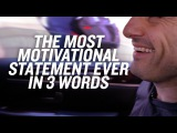 Gary Vee — The Most Motivational Statement Ever In 3 Words