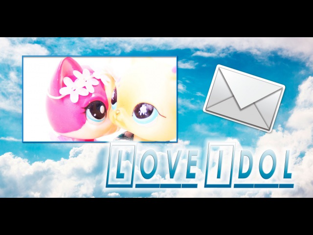 ♥ Littlest Pet Shop: L♡VE ID☆L!! (Episode5) ♥