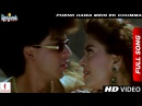 Phenk Hawa Mein Ek Chumma Full Song Ram Jaane Shah Rukh Khan Juhi Chawla