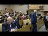 В Госдуме РФ прокомментировали итоги референдума о выходе Великобритании из Евросоюза.
