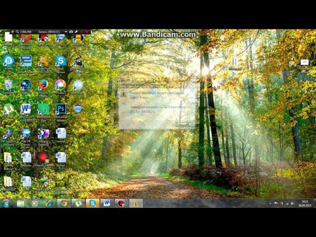 Как поставить таймер выключения компьютера windows 7