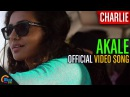 Charlie Akale Song Video Dulquer Salmaan Parvathy Official
