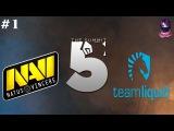 NaVi vs Liquid #1   The Summit 5 Lan Finals Dota 2