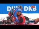 Биатлон гонка преследования мужчины кубок мира Шипулин золото 23 01 2016