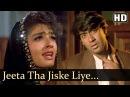 Jeeta Tha Jiske Liye Part 2 Dilwale Songs Ajay Devgan Raveena Tandon Suniel Shetty Kumar Sanu