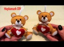 DIY Felt Bear ❀ Haykanush DIY