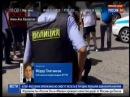 Алма-Ата стрельба в городе 18.07.2016 Казахстан террорист Алматы Полный обзор Толык нуска
