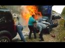 Самая Жестокая Авария сентрября 2014 года