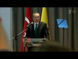 Мир облетели скандальные кадры, сделанные во время визита президента Турции в Эквадор