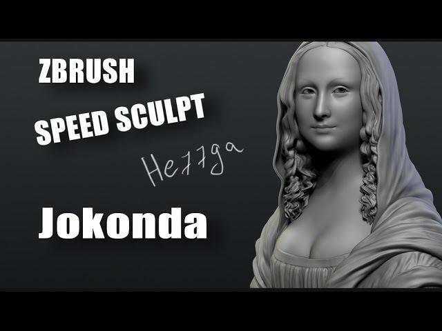 Mona Lisa sculpture