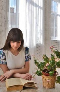 Галя Романова