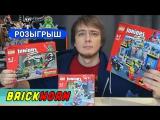 LEGO Juniors: Спайдермен, Бэтмен, Черепахи - Brickworm