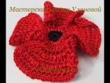 Красный мак - How to crochet poppy - вязание крюком