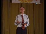 В поисках утраченного (ОРТ, 18.10.1995) Владимир Володин