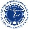 Торгово-промышленная палата РБ