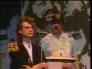 АЛЬЯНС На заре 1987