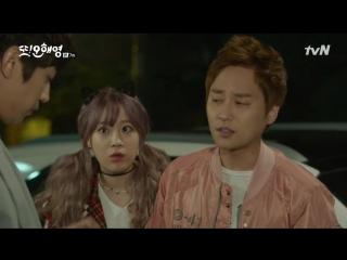 160523 [tvN] Вырезка с Ёнджи
