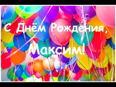 картинки с днем рождения