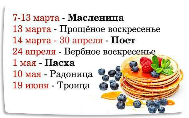 https://pp.vk.me/c631518/v631518307/29968/TZBt759x8ow.jpg