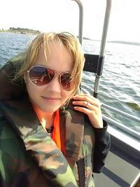 Ирина Ставцева