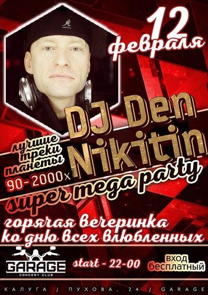 Афиша Калуга Dj Den Nikitin Summer -2015 (Live Mix) 12/02