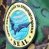 """Магазин экипировки и снаряжения ТМ """"SEAL"""""""