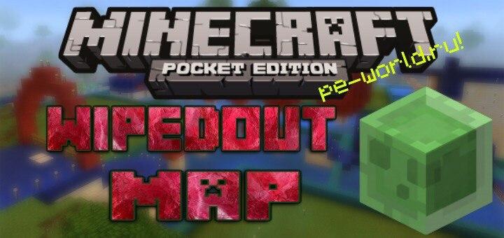 Превью для «WIPEOUT | Minecraft PE 0.15.X»