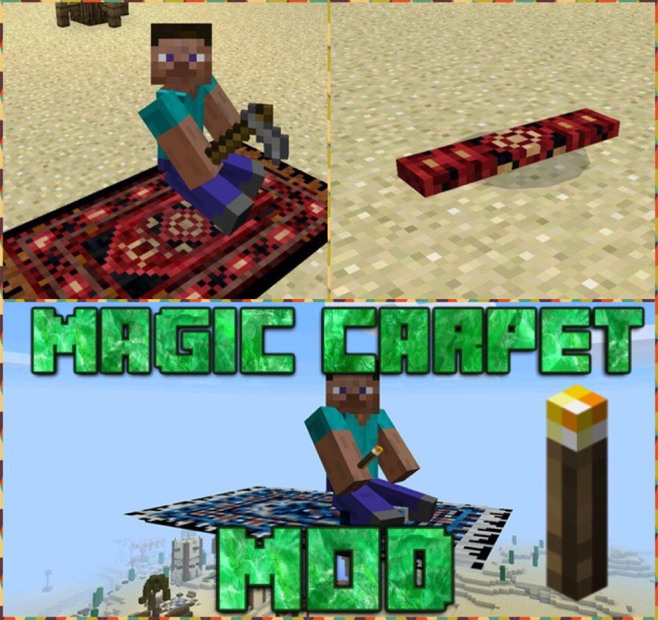 Превью для «MAGIC CARPET | Minecraft PE 0.15.X»