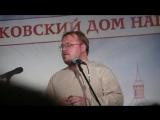 Роман Ломов- алтайский манок, концерт в московском доме национальностей 8.04.16