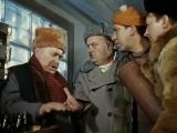 "«Операция ""Ы"" и другие приключения Шурика» (1965) — !"