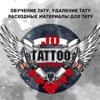 jo_tattoo_kherson