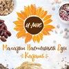 И-МНЕ • Казань • Правильное питание и здоровье