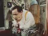 Зази в метро/Zazie dans le metro (1960) Трейлер