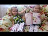 Девчонки листают каталоги AVON!!  2016 г.