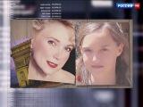 В списках погибших ее нет: актриса Захарова ищет дочь в Париже. От 08.12.15