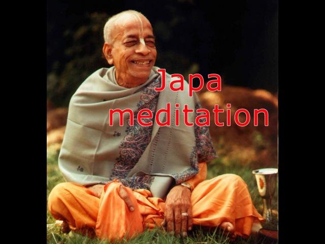 Джапа медитация Шрила Прабхупада, слушать онлайн