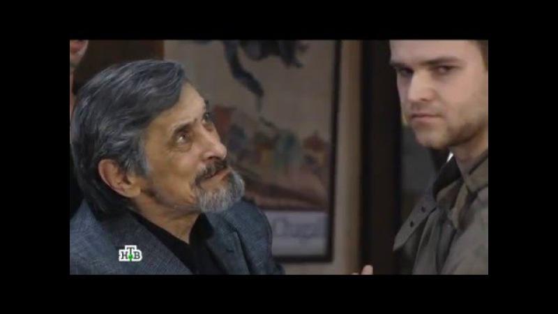 Другой майор Соколов (2014) 19-я серия