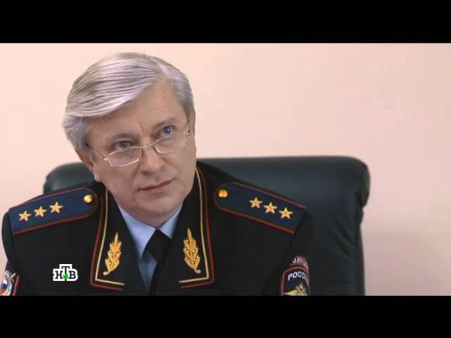Другой майор Соколов (2014) 31-я серия