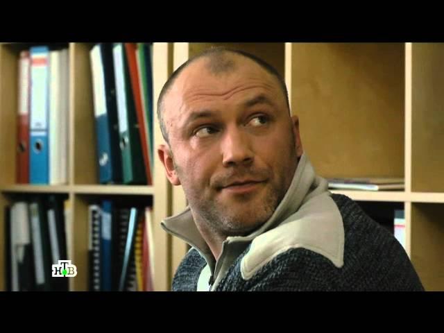 Другой майор Соколов. 17-я серия